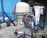 Outboard Motors Controls Photos