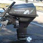 Used Outboard Motors For Sale Pictures