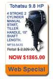 Used Outboard Motors For Sale Ontario Images