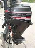 Force Outboard Motor Parts Pictures