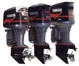Photos of Outboard Motors For Sale Uk