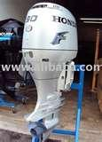 Images of Outboard Motors For Sale In Michigan
