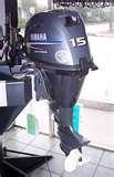 Pictures of Outboard Motor Yamaha