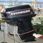 Used Evinrude Outboard Motors For Sale Pictures